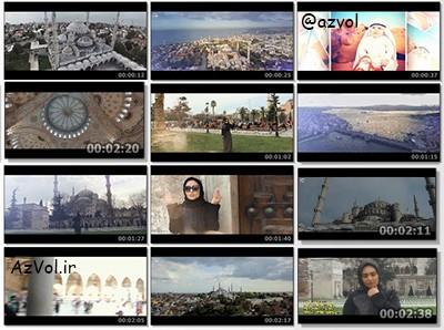 دانلود موزیک ویدیو آذربایجانی جدید Sebnem Tovuzlu به نام Ali